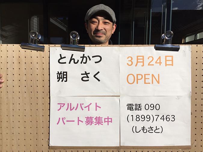 野里×イノベーションコンテスト優勝_723