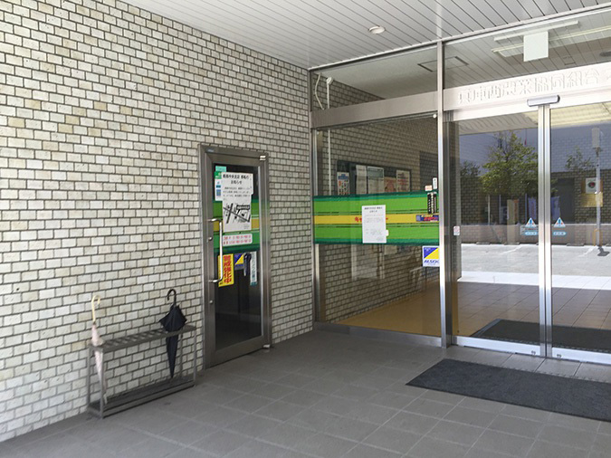 JA西兵庫 姫路中央支店新築オープン_5256