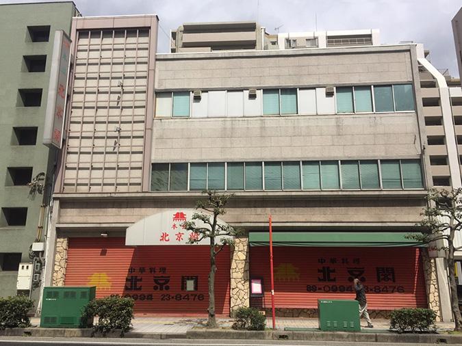 北京かくが閉店している_5441