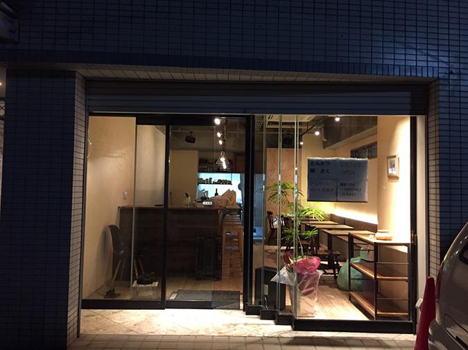 野里×イノベーションコンテスト優勝_9816