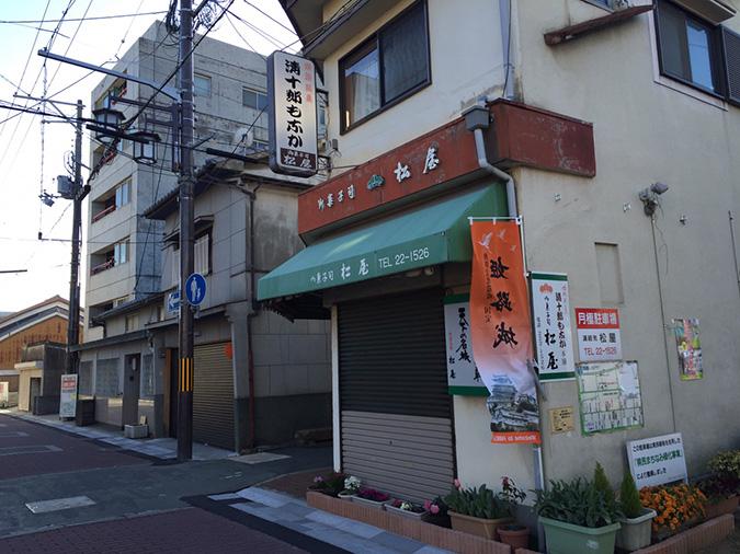野里×イノベーションコンテスト優勝_2462