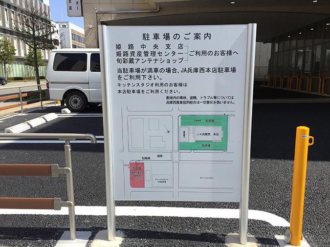 JA西兵庫 姫路中央支店新築オープン_5551