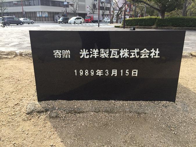 世界遺産姫路城10景城見台から撮った_4387