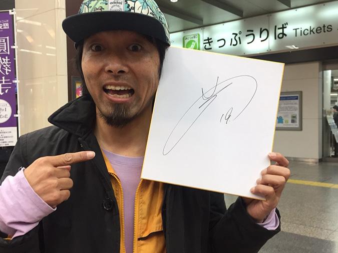 オープン戦があったみたい、姫路駅で横浜の_2179