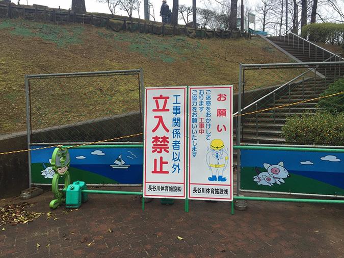 香寺総合公園のサッカーグラウンドが新く_6723