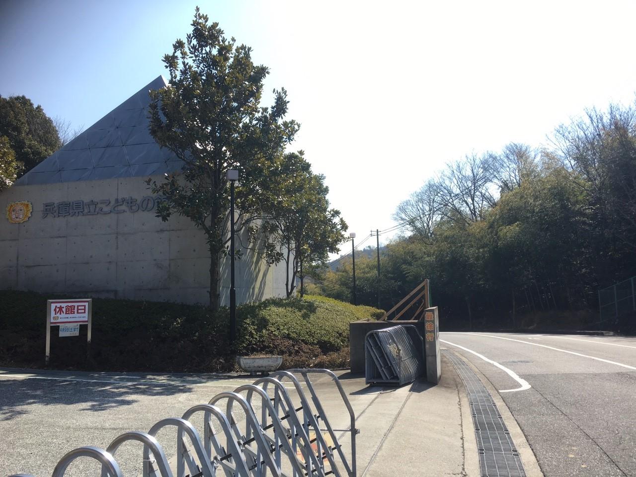 姫路科学館が大規模な改修工事をしている。_5916