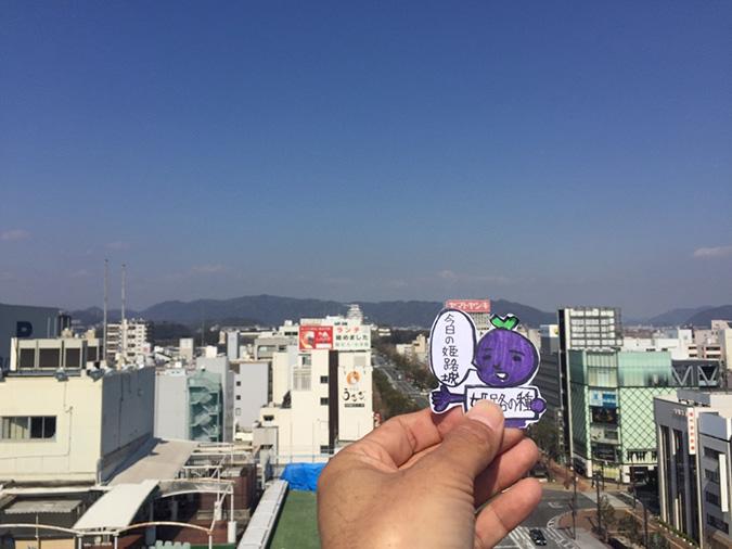 神姫バスの屋上から撮った姫路城_8603