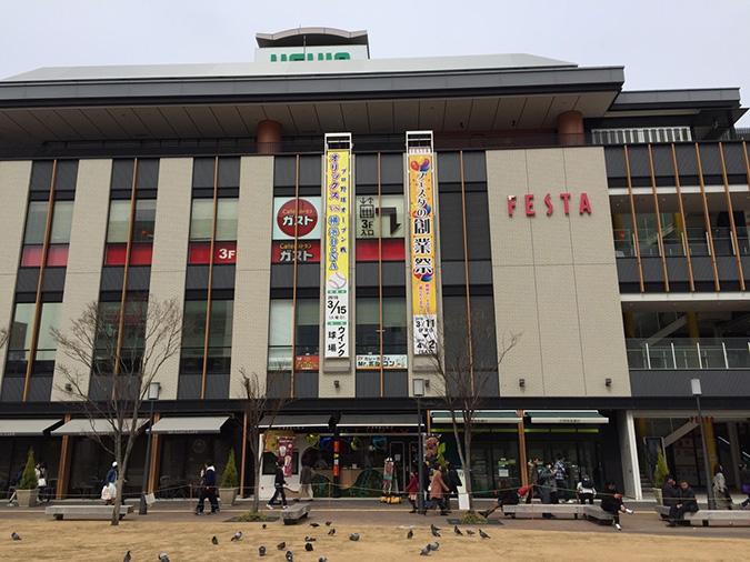 オープン戦があったみたい、姫路駅で横浜の_1524