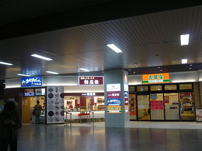 P1130709