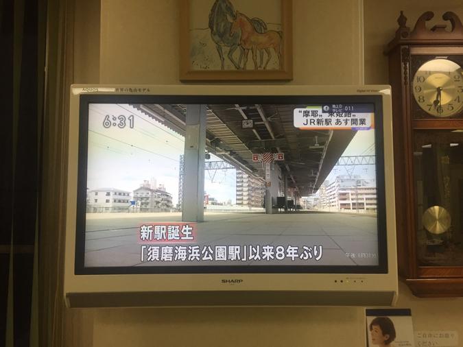 姫路東駅前日_8035