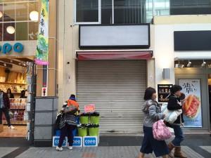 みゆき通りの明日香月影店がなくなっている_6547