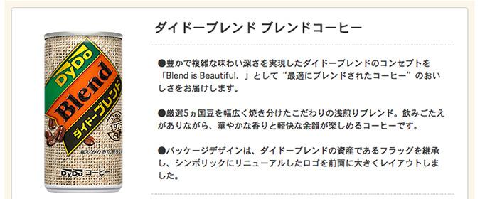 スクリーンショット-2016-03-05-13.33.58
