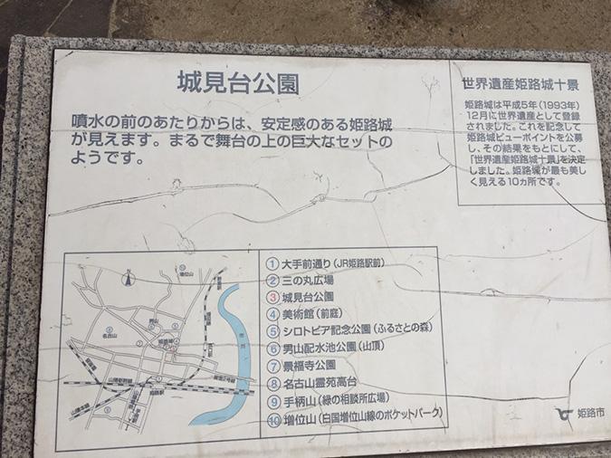 世界遺産姫路城10景城見台から撮った_6970