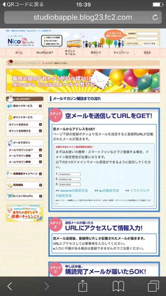 神姫バス3_7438