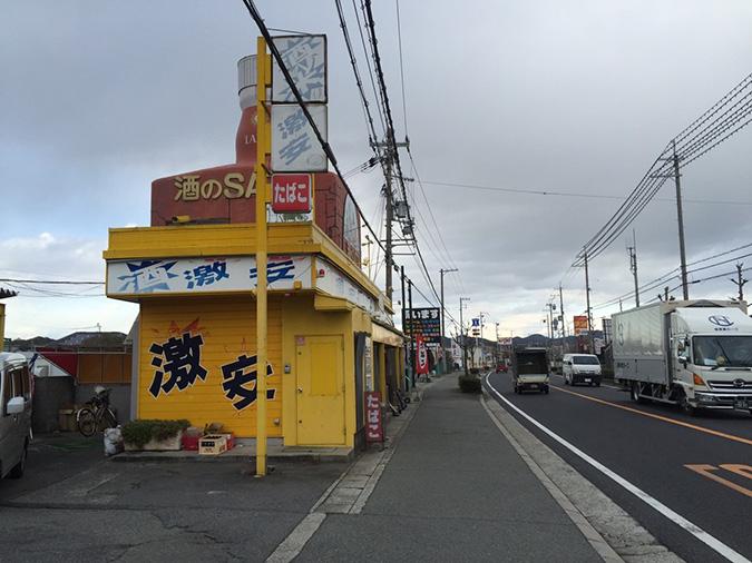 姫路東のポプラが閉店している_1417