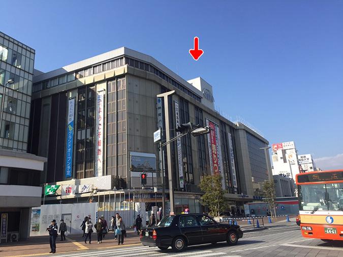 神姫バスの屋上から撮った姫路城_1301