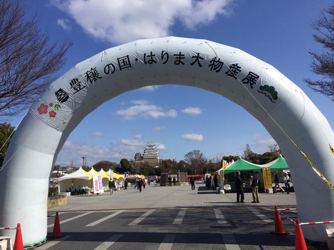 20160326今日の姫路城_7083