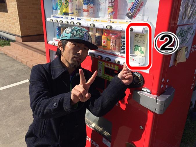 姫路城マラソン下見-2日目_9932