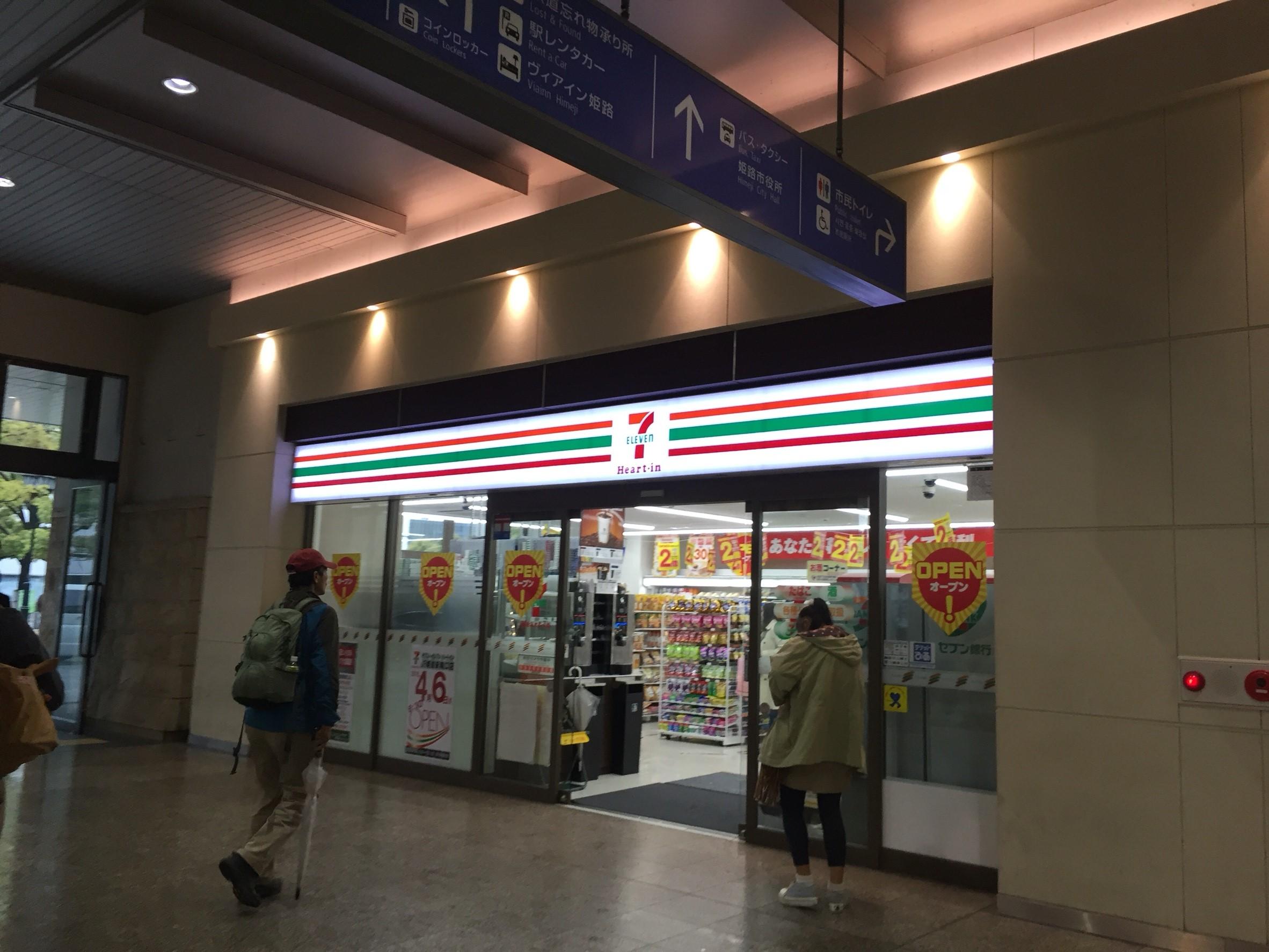 セブンイレブンJR駅南店オープン_9118