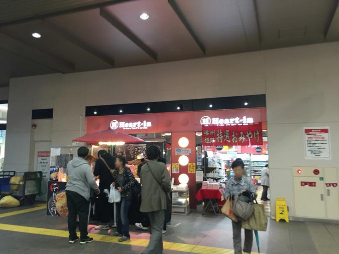 セブンイレブンJR駅南店オープン_4188