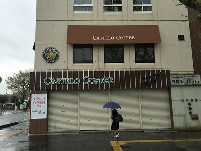 カステロカフェがオープンするみたい_4899