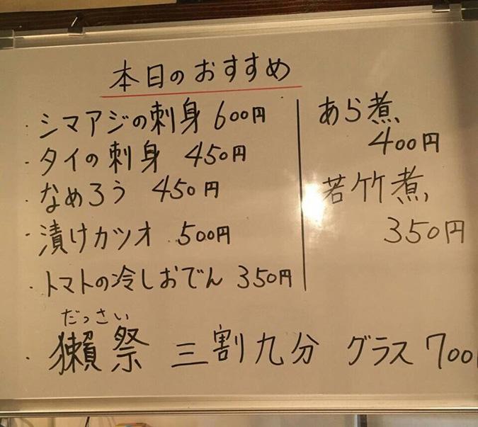 四來_5457_