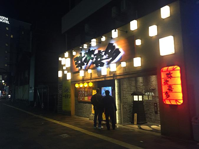 BistroRieRie四月にオープン_9765