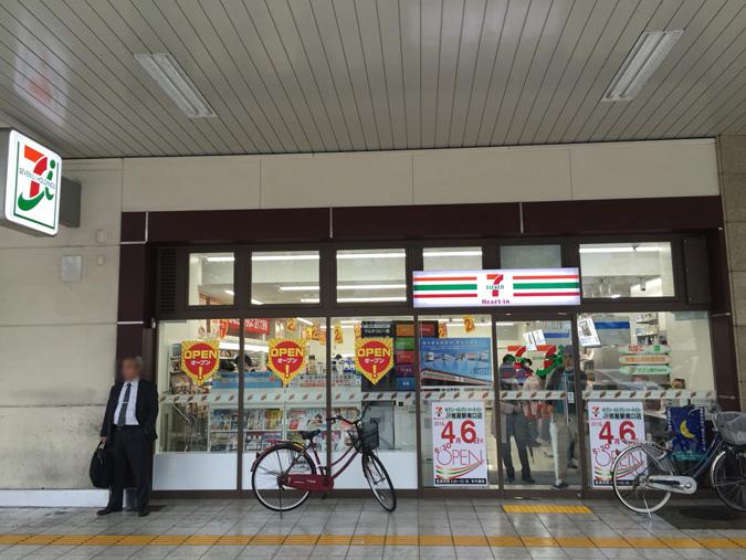 セブンイレブンJR駅南店オープン_9004
