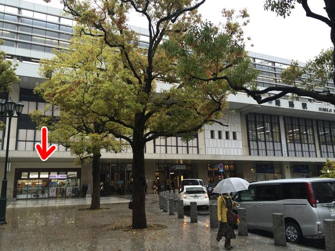 セブンイレブンJR駅南店オープン_5238