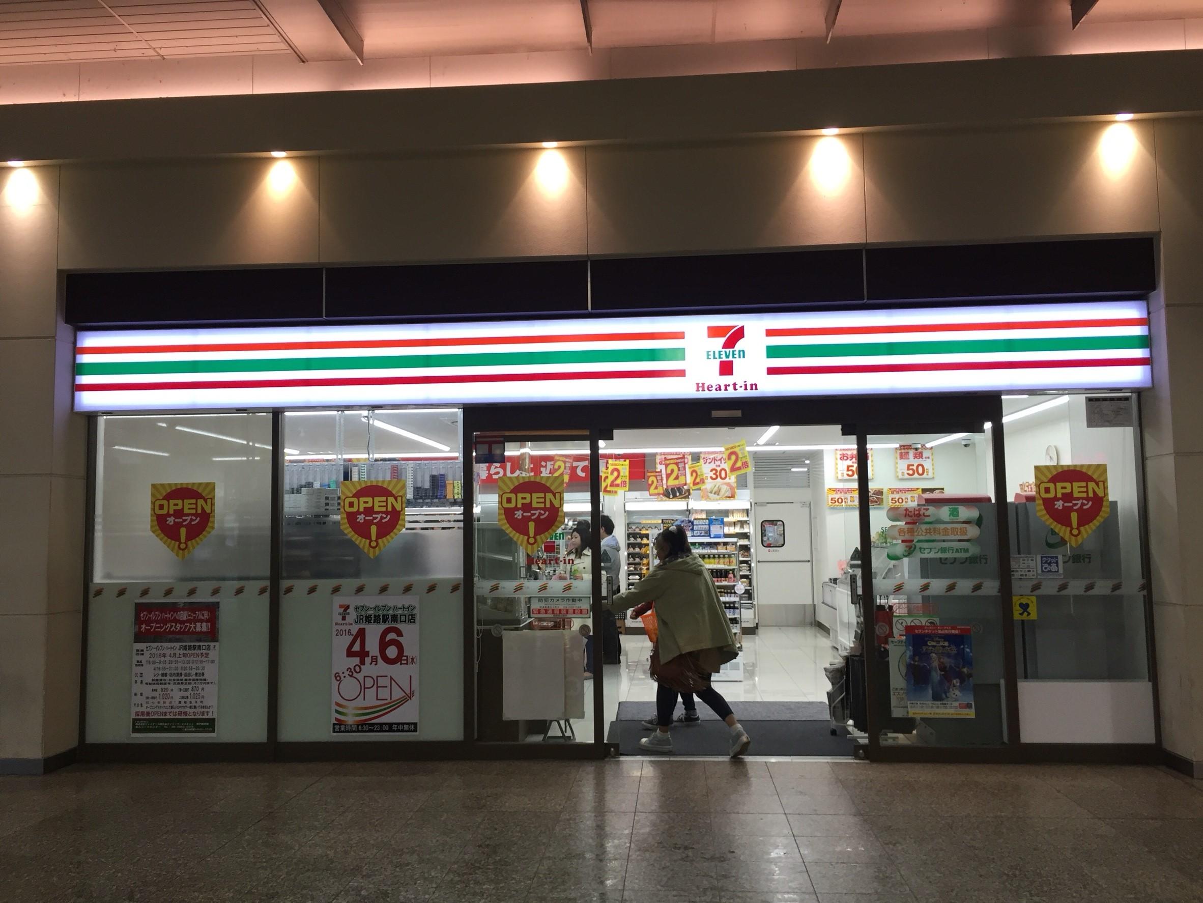 セブンイレブンJR駅南店オープン_6933