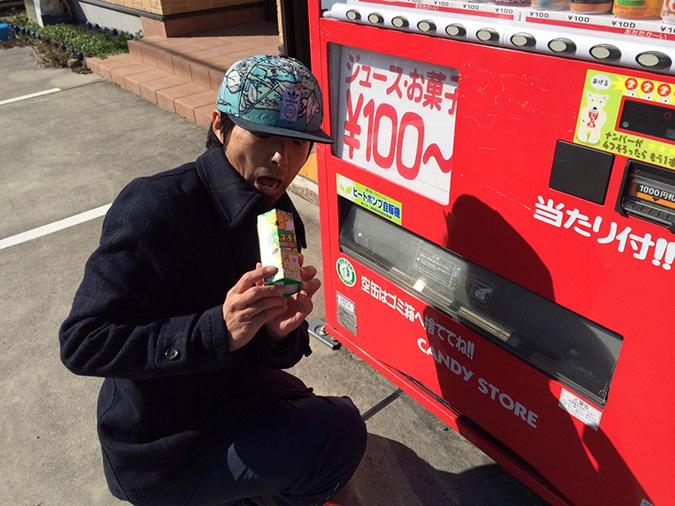 姫路城マラソン下見-2日目_8274