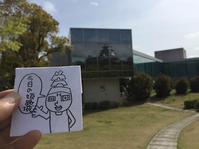 20460414今日の姫路城_3564