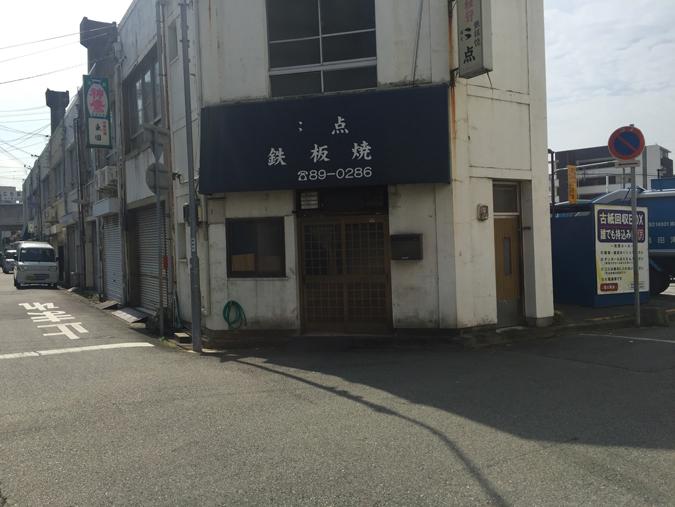 居酒屋四来_7927