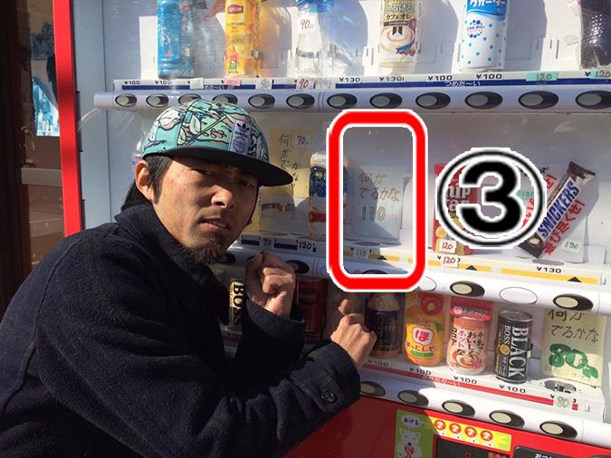 姫路城マラソン下見-2日目_3895