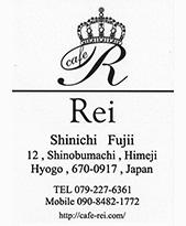 14cafe-Rei