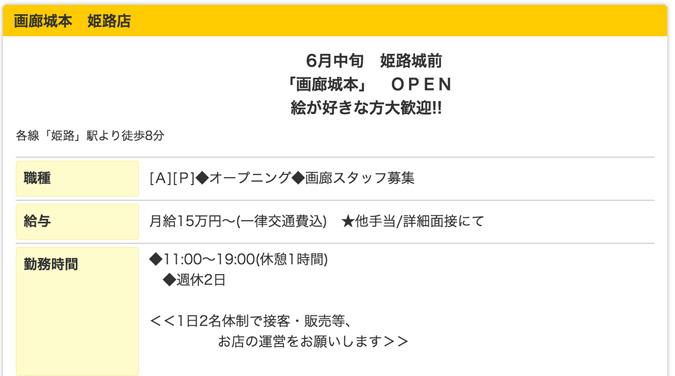 スクリーンショット-2016-05-27-18.09.26
