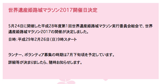スクリーンショット-2016-05-26-18.52.41