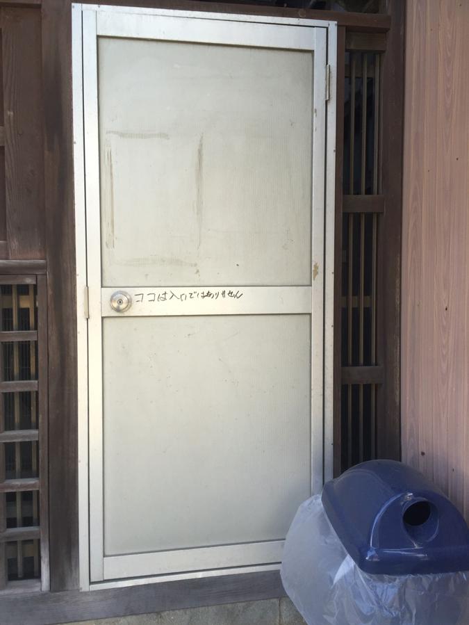 75年以上の歴史中島湯閉店みにいってきた_2778