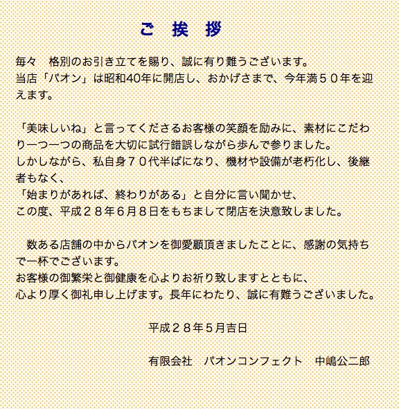 スクリーンショット 2016-06-01 14.15.10_