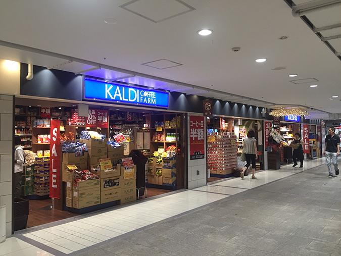 KALDIがオープン_7790
