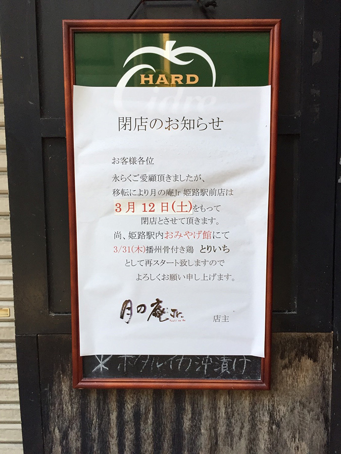 20160730_771