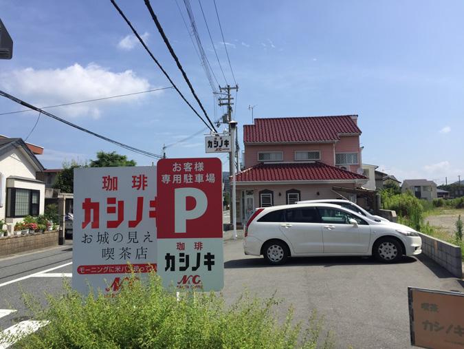 お城の見える喫茶店カシノキ本当に見えるか_7885