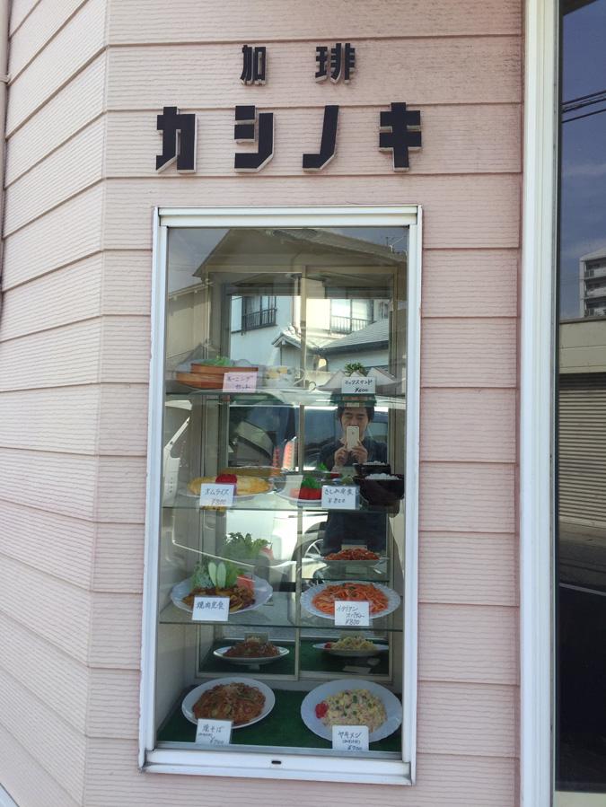 お城の見える喫茶店カシノキ本当に見えるか_9059