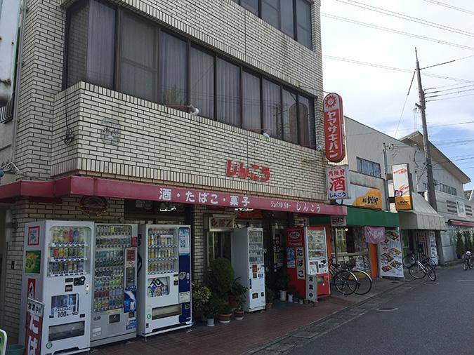 IMG_6829