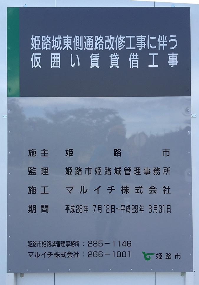 今日の姫路城_7539_3
