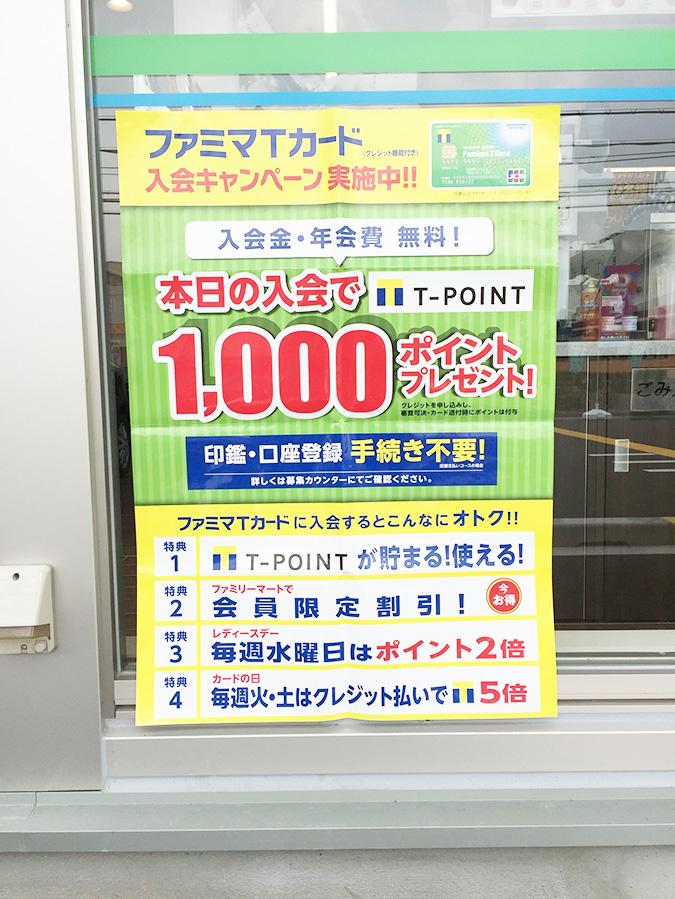 ファミリーマート姫路土山二丁目_68