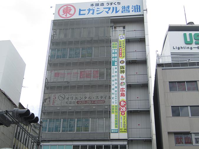 ウエスタンリーグ姫路.5