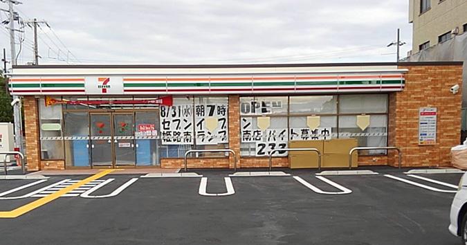 セブンイレブン姫路南ランプ南店1