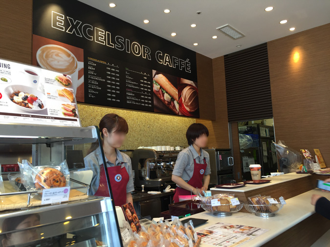 EXCELSIORCAFFE姫路
