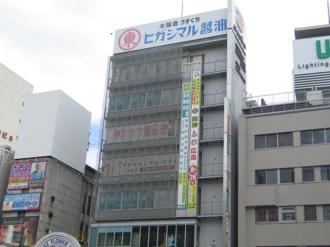 ウエスタンリーグ姫路.2